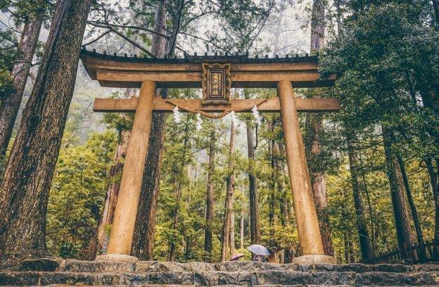 TREK AU JAPON